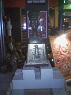 エジプト紀行