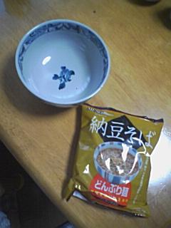 納豆ソバ晙