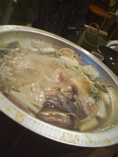 い草製麺所