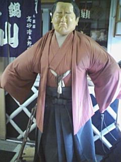ちゃんこ鍋神の山どすこい~
